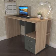 Компьютерный стол «Минивайт 22/1100»